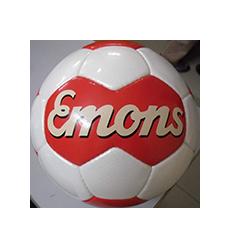 Refernenzen_Emons